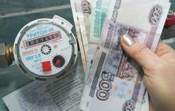 Плата за ОДН: новая структура и порядок внесения