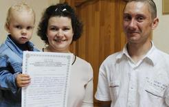 Молодым коркинским семьям вручены жилищные сертификаты
