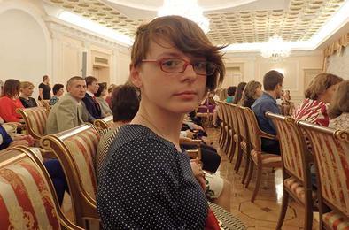 Студентка из Коркино награждена дипломом министерства образования