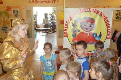 Детсадовцы Коркино совершили экскурсию в мир книг