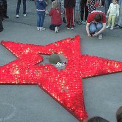 Коркинцы почтили память погибших в годы войны