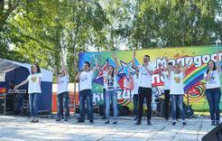 В Коркино пройдёт праздник в честь Дня молодёжи