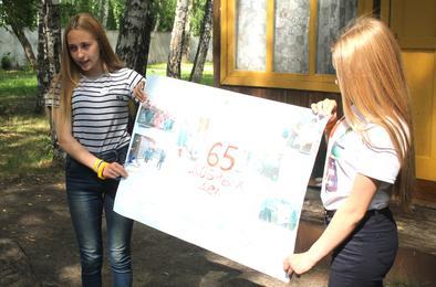 Коркинская молодёжь презентовала свои проекты