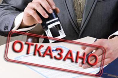 Суд не поддержал требование о роспуске Совета депутатов Розы