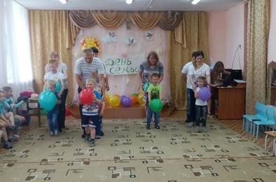 Детсадовцы Коркино отметили День семьи