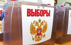 В Коркинском районе депутатский бум
