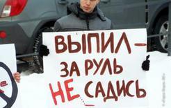 ГИБДД Коркино обращается: сообщите о нетрезвых водителях