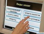 В Коркино более двухсот человек наказали за неуплату штрафа