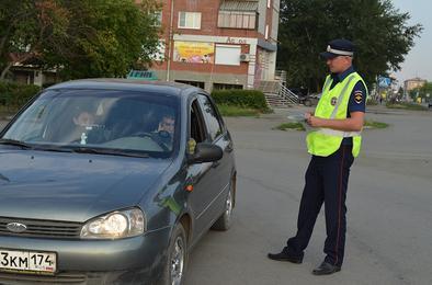 Эффективная работа ГИБДД Коркино зависит от активности граждан