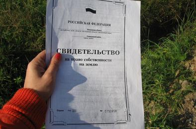 "Нет ""зеленки"" на земельный участок - снимут  с учета"