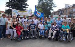 В Коркино стартовал юбилейный районный автопробег инвалидов