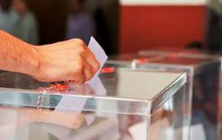 В Коркинском районе завершена регистрация кандидатов в депутаты