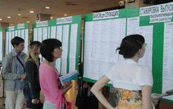 В Коркинском районе снижается число безработных