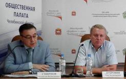 Общественники Коркинского района узнали о ситуации на рынке труда