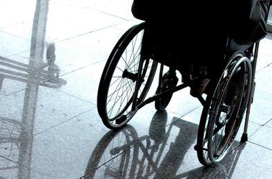 Людям с ограниченными возможностями  доступны услуги Росреестра