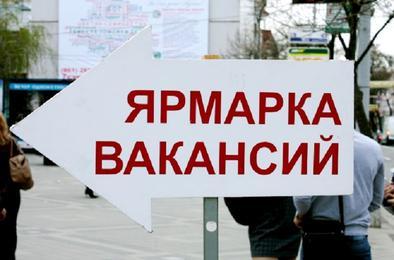 Коркинцев приглашают занять «хлебные» вакансии