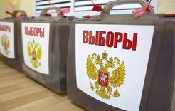 В Коркинском районе подведены итоги выборов