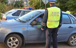 Итоги рейда ГИБДД Коркино: шесть «бесправников», четверо нетрезвых