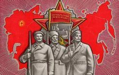 Южноуральцы напишут эссе к 100-летию Октябрьской революции