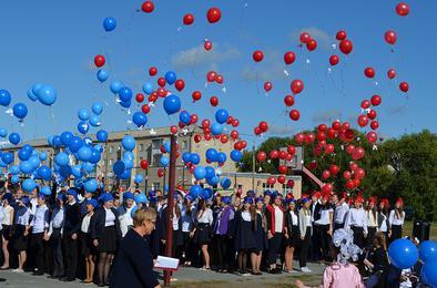 Школьники Коркино отметили международный День мира