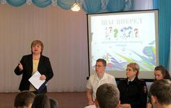 В коркинской школе открылся дискуссионный клуб