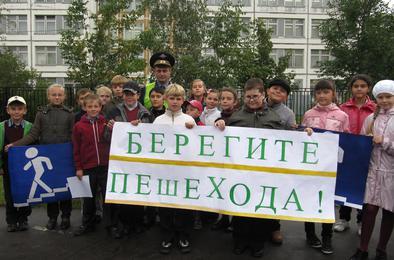 ГИБДД Коркино проводит Неделю безопасности детей