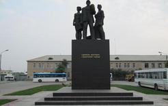 В Коркино торжественно отметят 75-летие присвоения статуса города