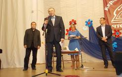Кердановские чтения прошли в Коркино в третий раз