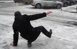 На Южном Урале МЧС прогнозирует гололёд