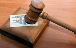 ГИБДД Коркино предупреждает: «лишенцы» должны сдать права