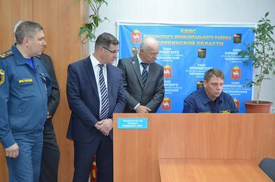 В Коркино презентовали службу и открыли музей
