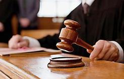Областной суд отклонил жалобу главврача коркинской больницы