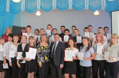 В Коркино наградили участников краеведческого диктанта