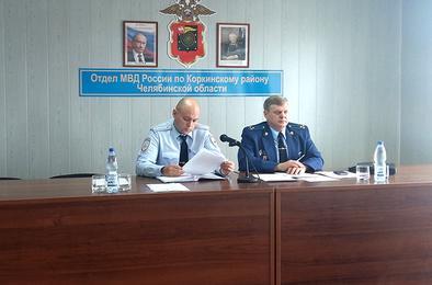 Коркинские полицейские увеличили раскрываемость преступлений
