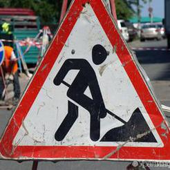 Завтра в Коркино закроют для проезда часть улицы Цвиллинга