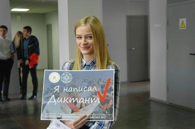 Школьники Коркино проверили экономическую грамотность
