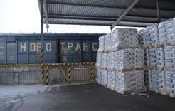 Экономика Коркинского района в цифрах