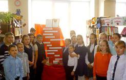 Школьники Коркино узнали историю комсомола