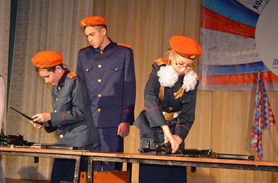 В Коркинском районе состоялся слёт детских организаций