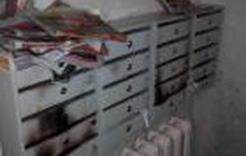 В Коркино хулиганы подожгли газеты в почтовых ящиках