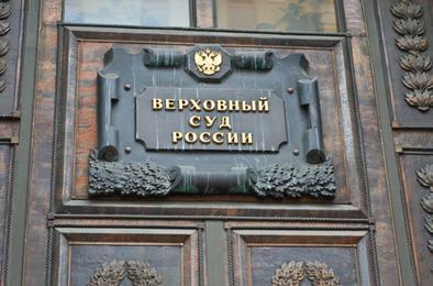 Верховный суд объяснил разницу между договором и подрядом