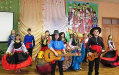 Школьники Коркино провели фестиваль дружбы