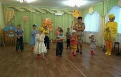 К коркинским малышам  в гости пришла Осень