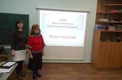 Коркинские студенты держат руку на пульсе
