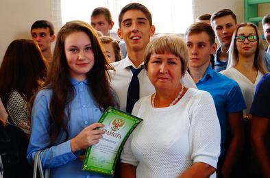 Студентка из Коркино вышла в финал областного конкурса