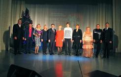 В Коркинском районе объявлен конкурс «Человек года»