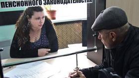 В Коркино ежегодно становятся пенсионерами более тысячи человек
