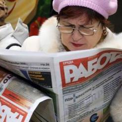 В Коркино уменьшается число безработных