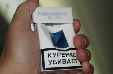 Завтра у сигарет появится новый облик