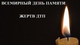 В Коркино в течение года в ДТП погибли двое, травмированы 35 человек
